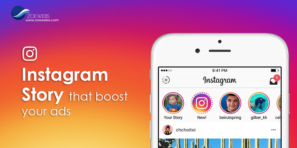 instagram new feature - featured