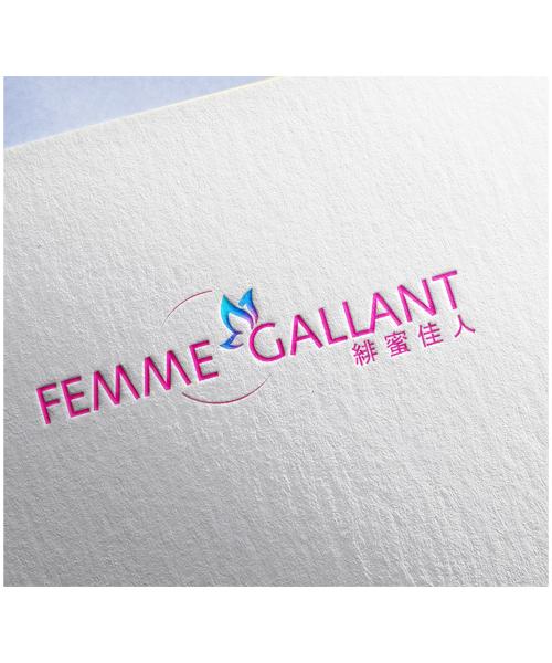 LogoFemmeGallant